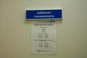 Как расшифровать результаты анализов гинеколога